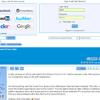 forum-ios