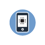 logicboard repair logo