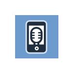 microphone repair logo