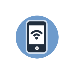wifi repair logo